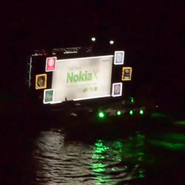 Nokia Boat Activity
